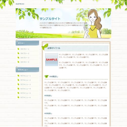 ホームページ作成ソフト,SIRIUS,シリウス,評判,2019